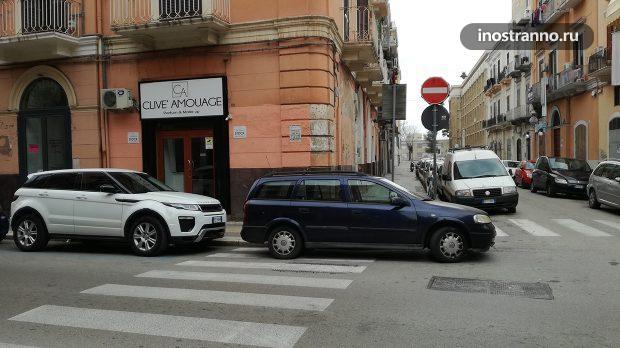 Нарушение правил дорожного движения в Италии