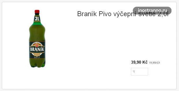 Самое дешевое чешское пиво Браник
