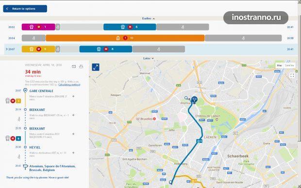 Общественный транспорт Брюсселя
