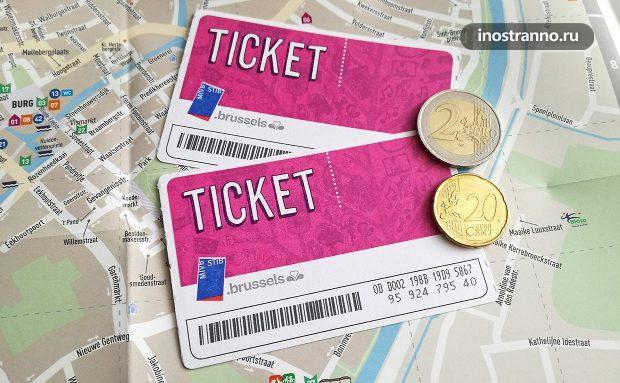 Билеты и стоимость проезда на общественный транспорт Брюсселя