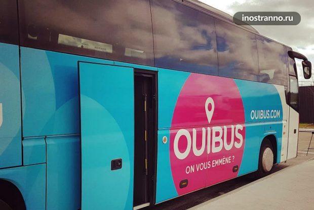 Автобус во Франции