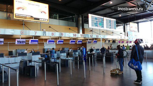 Аэропорта Шарлеруа в Брюсселе