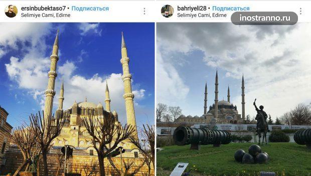 Турецкий город Эдирне