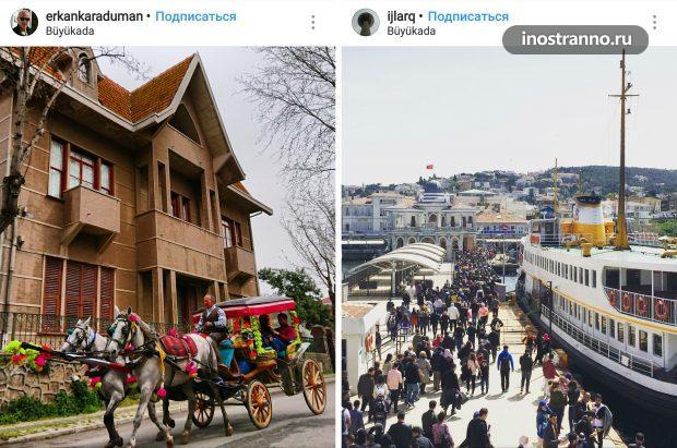 Принцевы острова у Стамбула