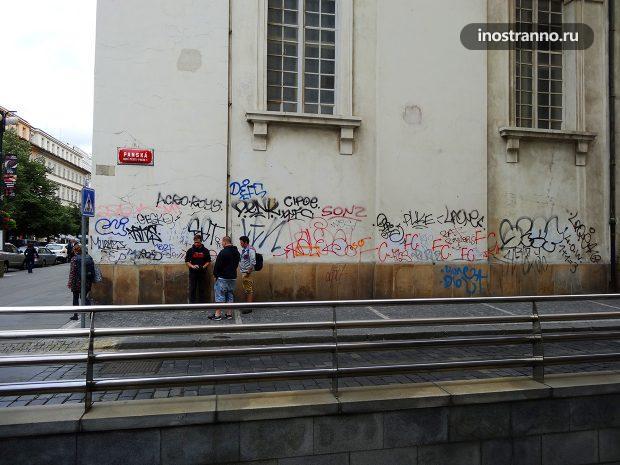 Штраф за граффити на стене