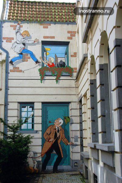 Уличная картина в Брюсселе