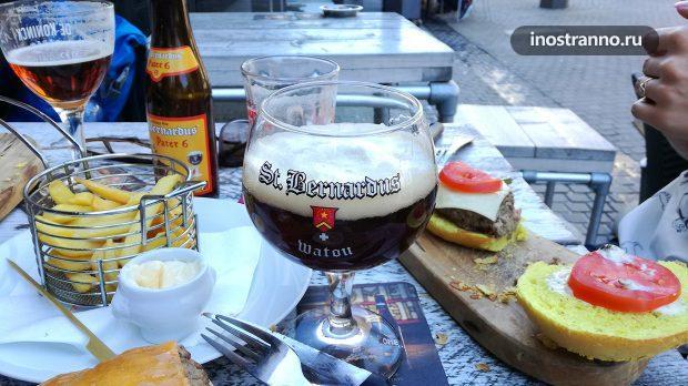 Бельгийское пиво
