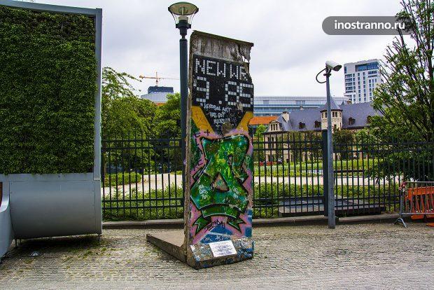Берлинская стена в Брюсселе