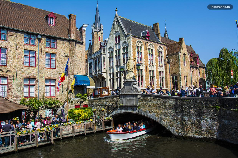 Прогулка на лодочке по каналам Брюгге, цена