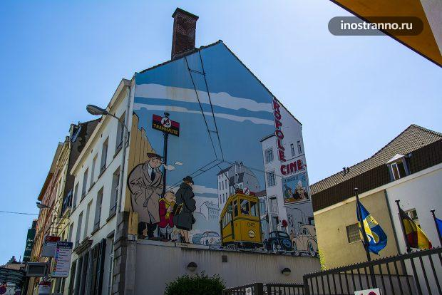 Маршрут по комиксам Брюсселя