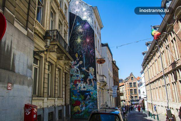 Граффити в Брюсселе Olivier Rameau