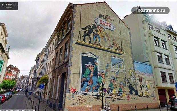 Граффити в Брюсселе комикс Счастливчик Люк