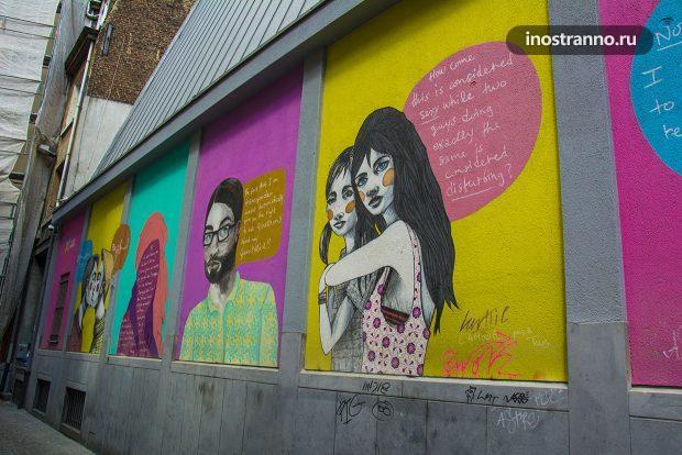 Нетрадиционное граффити в Брюсселе
