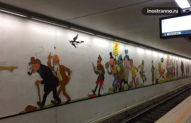 Граффити Тинтин в метро Брюсселя Stockel