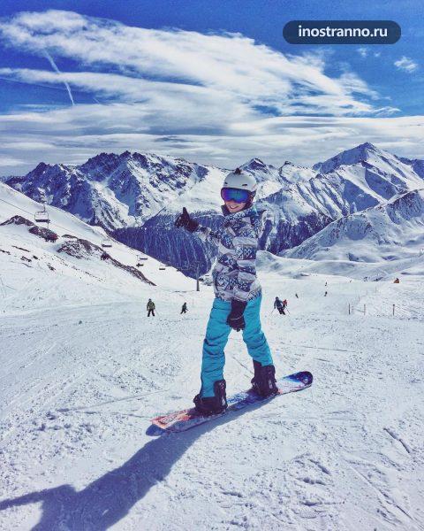 Погода на горнолыжных курортах в Австрии, Альпы