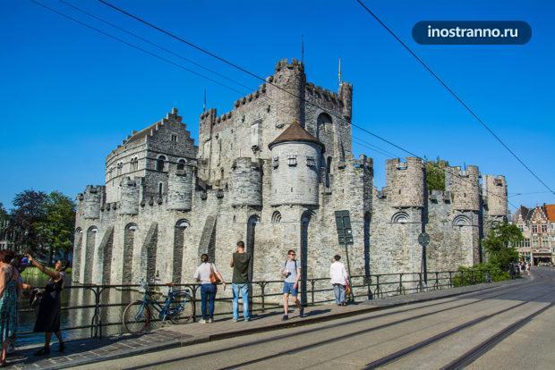 Замок графов Фландрии в Бельгии