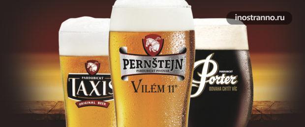 Пиво Пернштейн