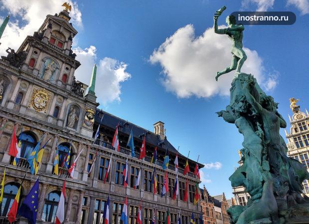 Антверпенская ратуша