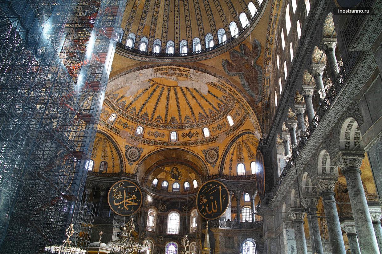Собор Святой Софии Стамбула