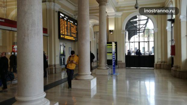 Главный железнодорожный вокзал в Бари