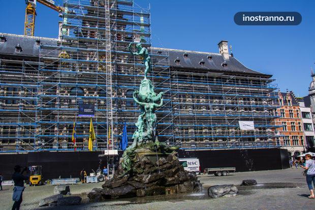 Фонтан Брабо и история Антверпена