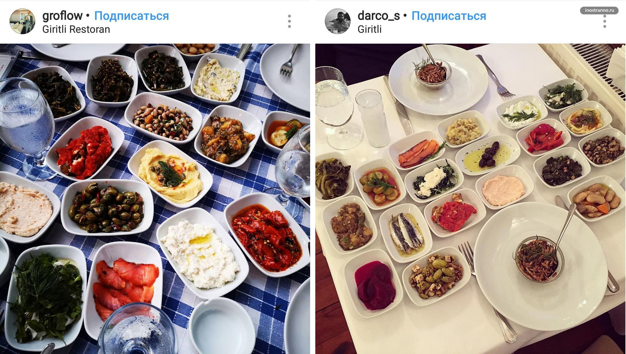 Giritli Istanbul рыбный ресторан с красивым видом в Стамбуле