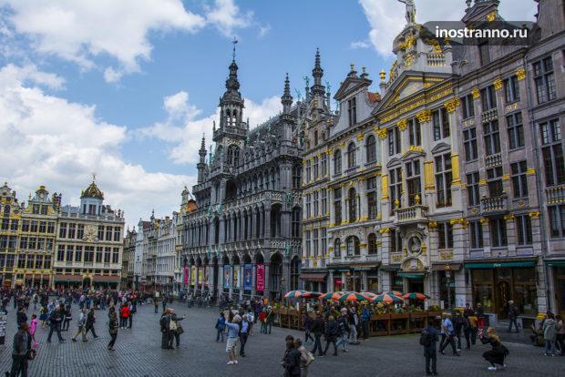 Гран-Плас историческая площадь в Брюсселе