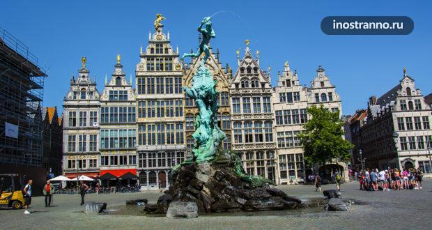 Антверпен достопримечательности за один день