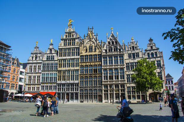 Красивые дома гильдий в Антверпене