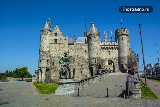 Крепость Стен в Антверпене