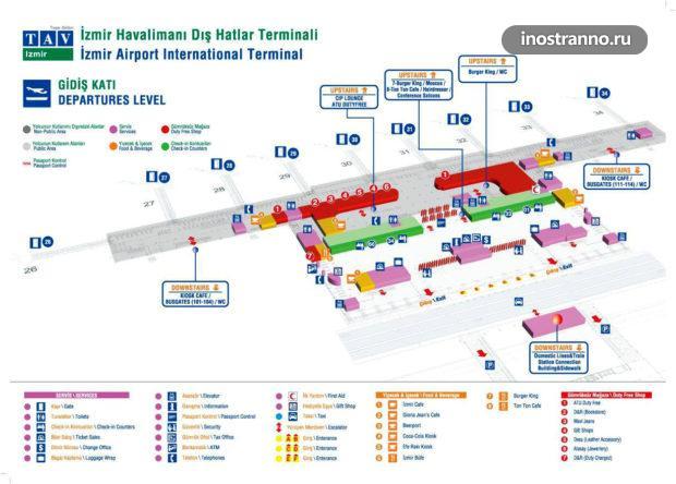 Карта аэропорта Измира