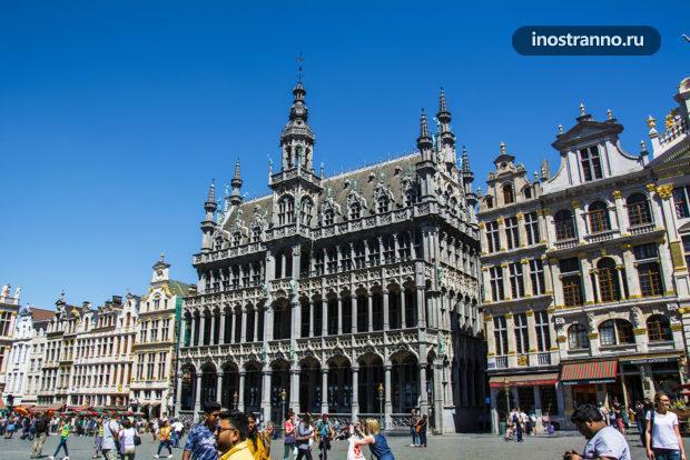 Музей города Брюссель