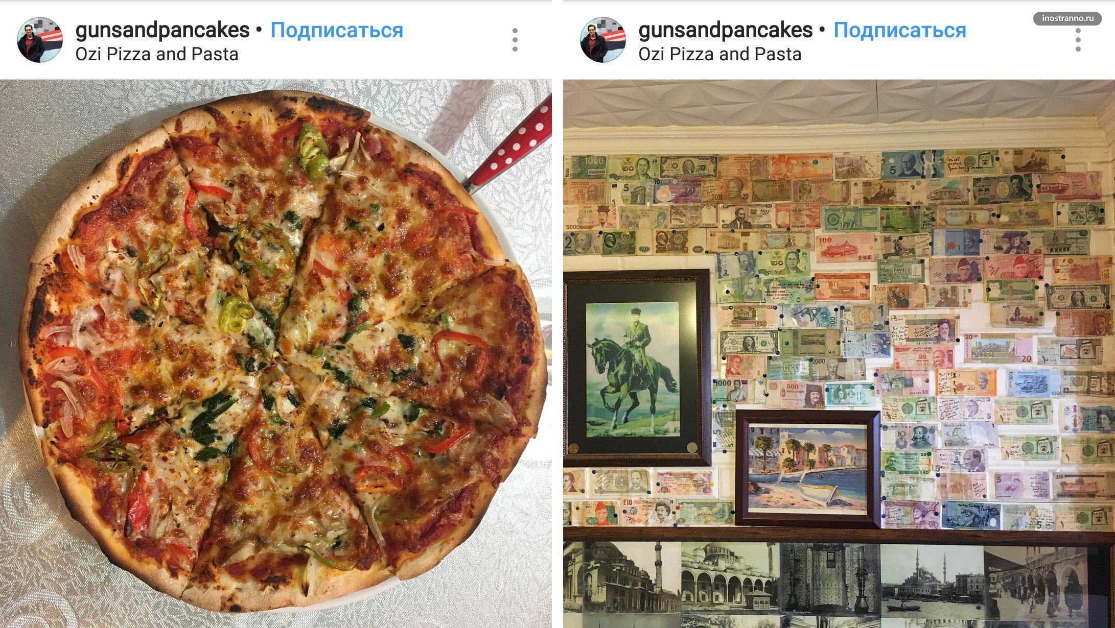 Ozi Pizza and Pasta пиццерия в Стамбуле