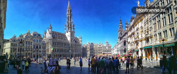 Панорама Площадь Гран Плас в Брюсселе