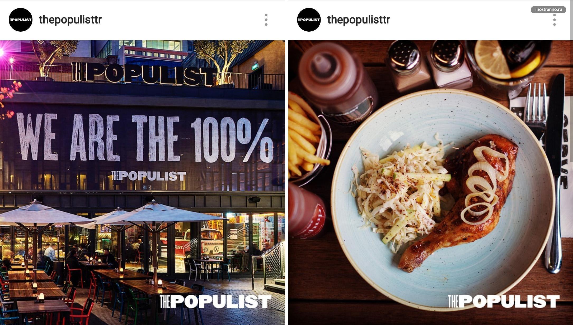 The Populist пивной ресторан в Стамбуле