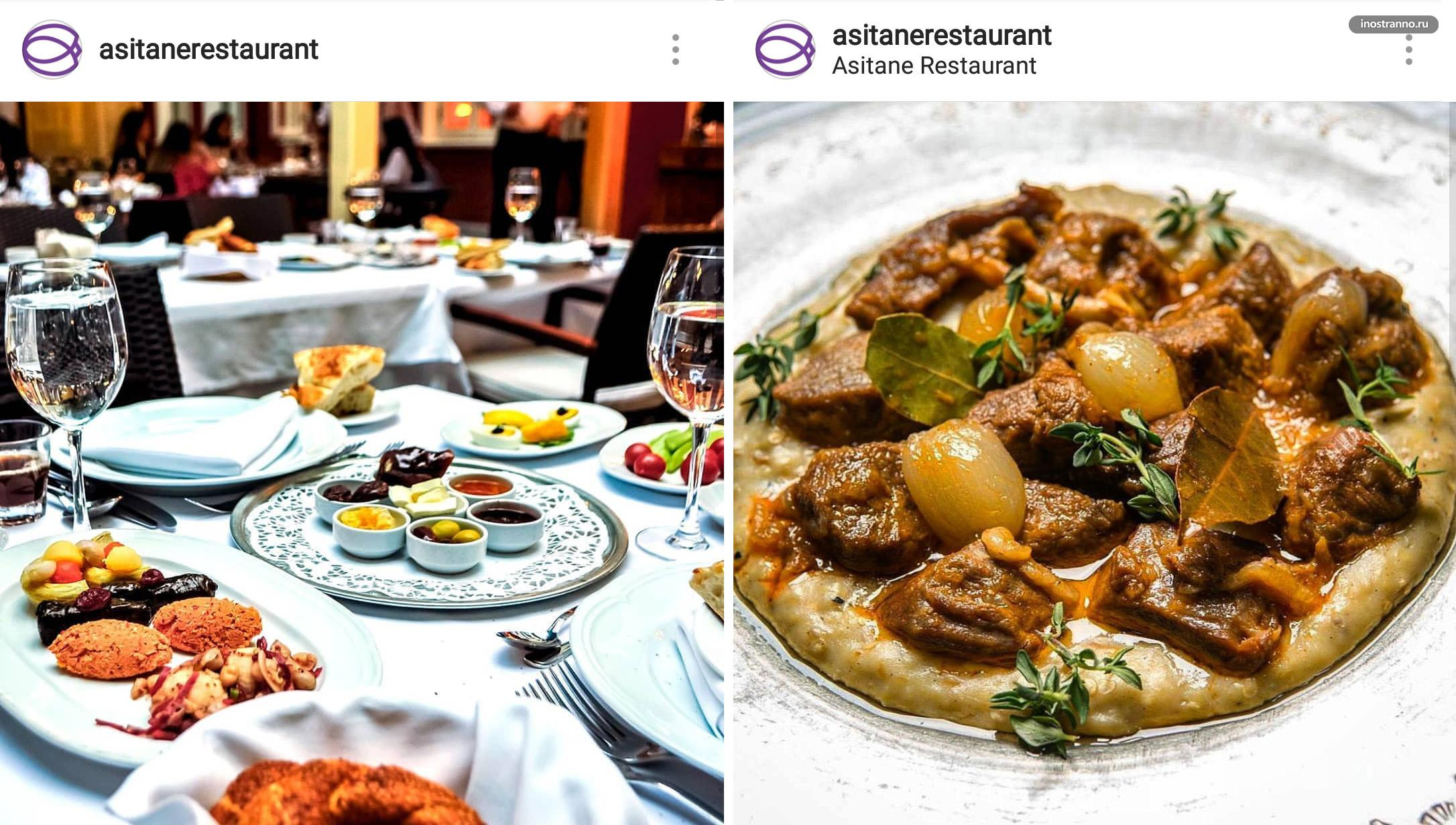 Asitane красивый ресторан традиционной турецкой кухни в Стамбуле