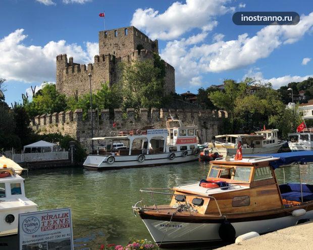 Анадолухисар крепость в Стамбуле