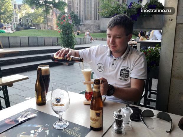 Бельгийское пиво Квак