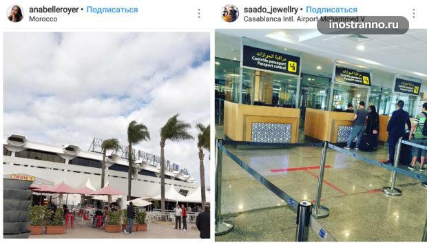 Аэропорт Касабланка