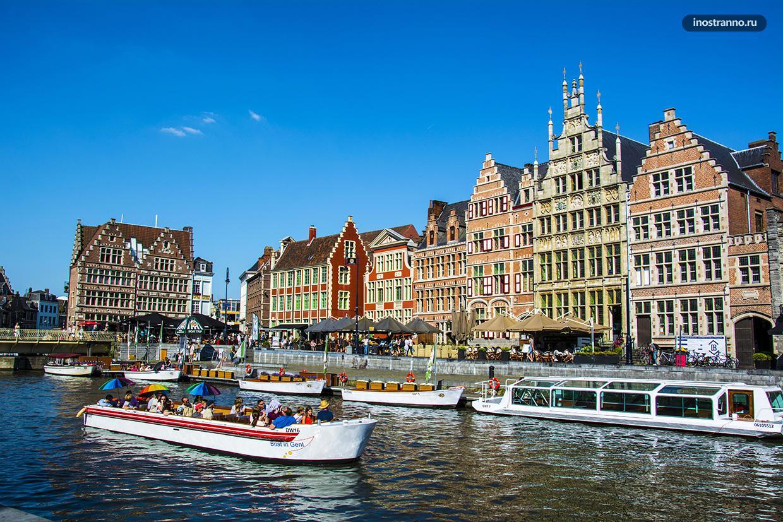 Гент куда съездить из Брюсселя на 1 день