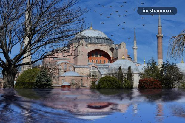 Айя-София или Собор Святой Софии Достопримечательность Стамбула