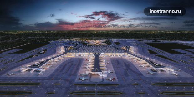 Новый аэропорт Стамбула Терминал