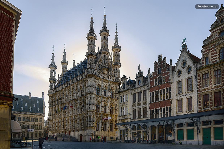 Лёвен интересный город в Бельгии