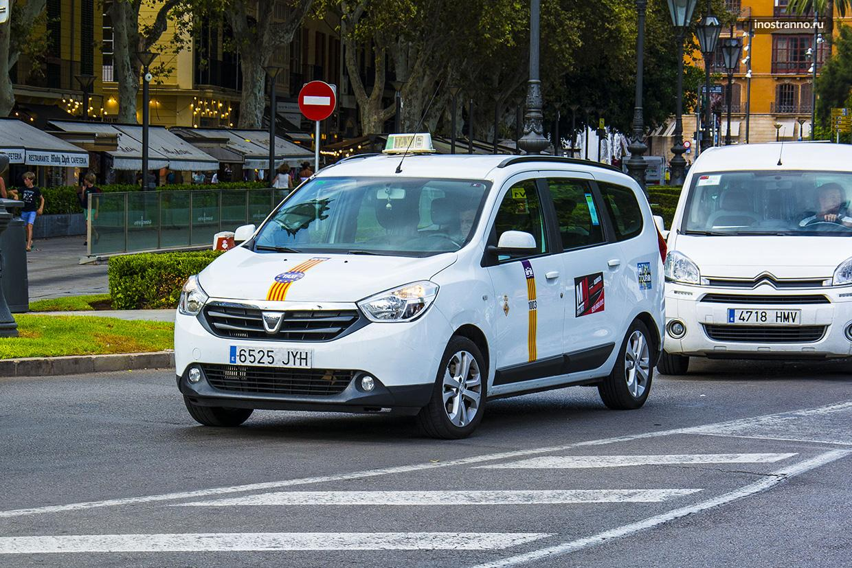 Такси на Майорке, такси из аэропорта Пальма-де-Майорка