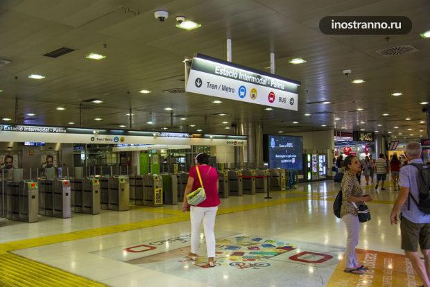 Пальма-де-Майорка центральный автовокзал Интермодаль