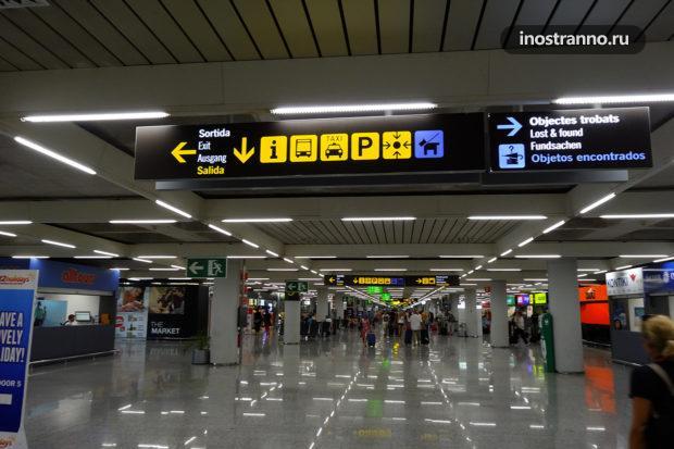 Аэропорт Пальма-де-Майорка