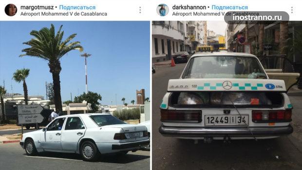 Такси в Касабланке