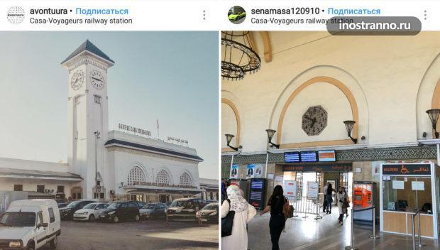 Ж/д вокзал в Касабланке