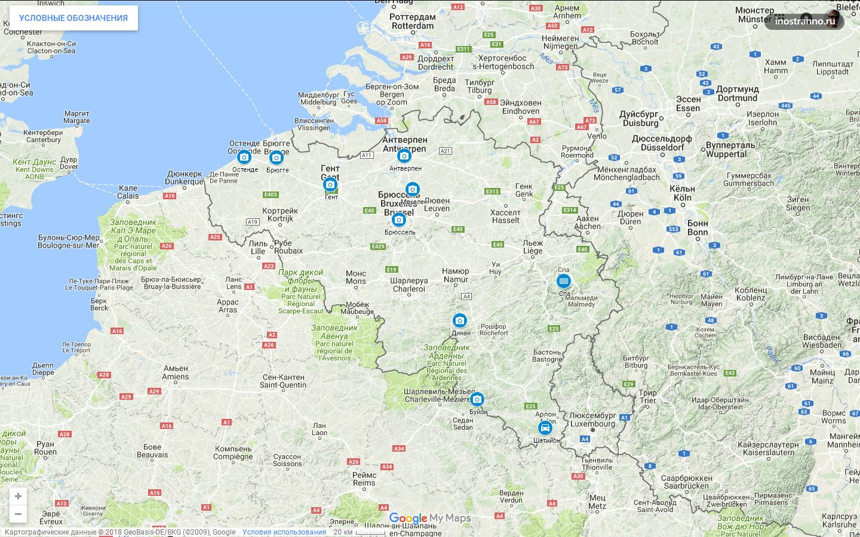Маршрут путешествия по Бельгии карта