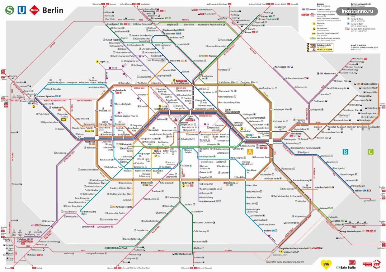 Карта метро и электричек Берлина